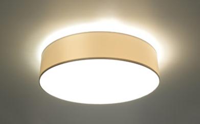 Arena 45 biała SL.0126 Sollux Lighting Lampa sufitowa