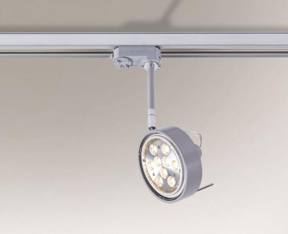 Fussa 6601 Shilo Biały Reflektor do szynoprzewodu