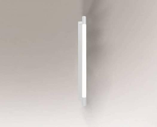 Ibara 7483 Shilo Biały Lampa ścienna