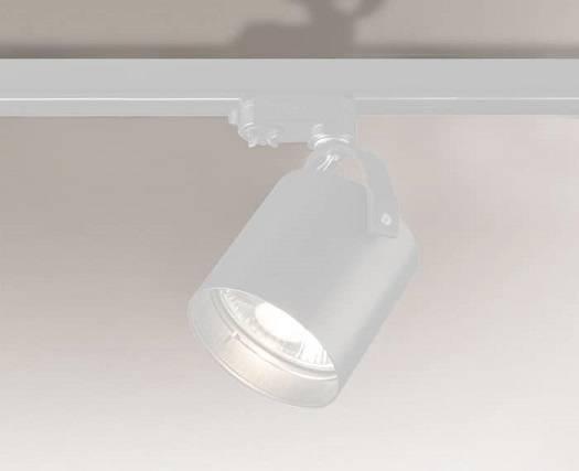 Tenri 6616 Shilo Biały Reflektor do szynoprzewodu